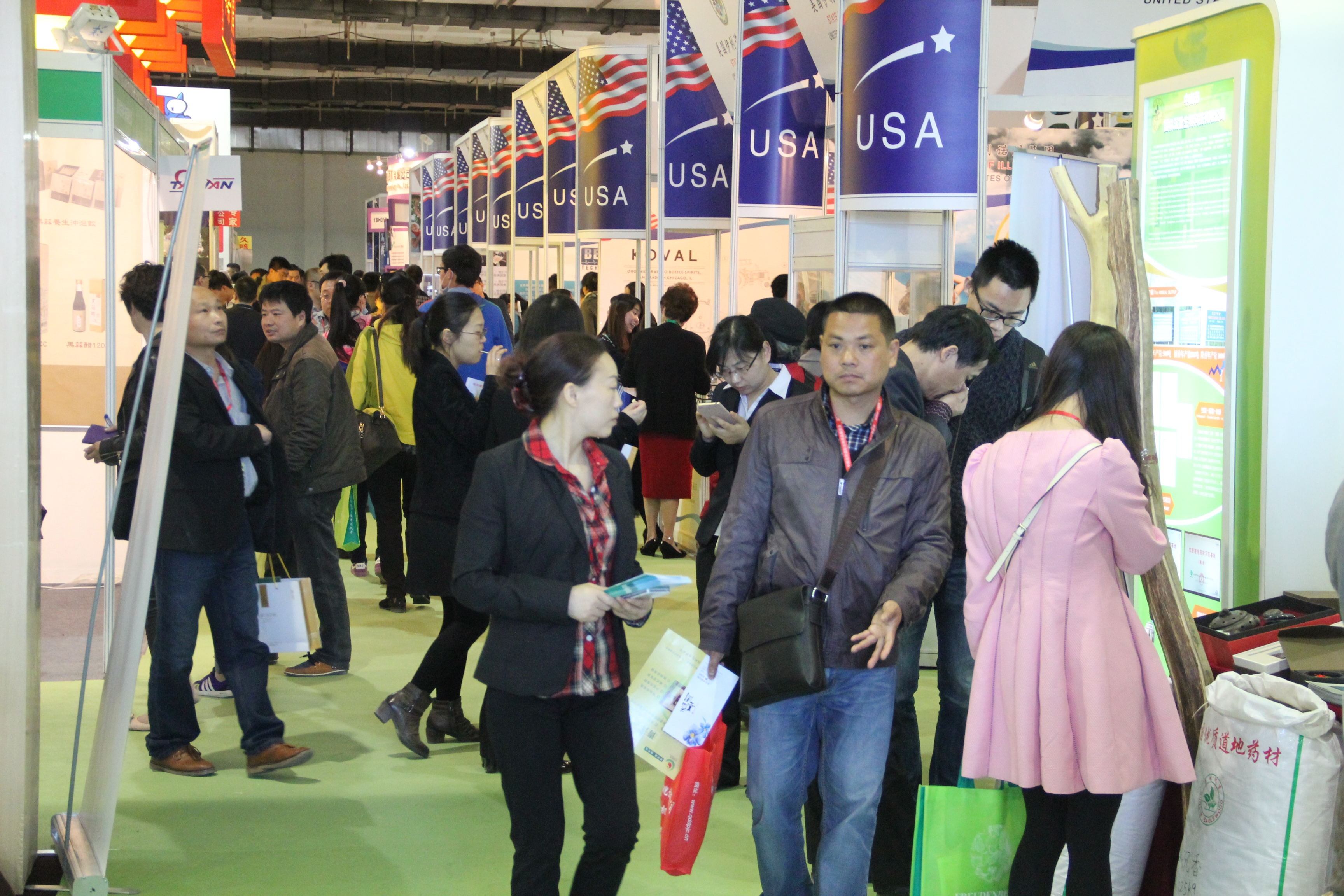 The 23rd China (Beijing)International Organic Green Food & Ingredients Exhibition 2019_last_image_6