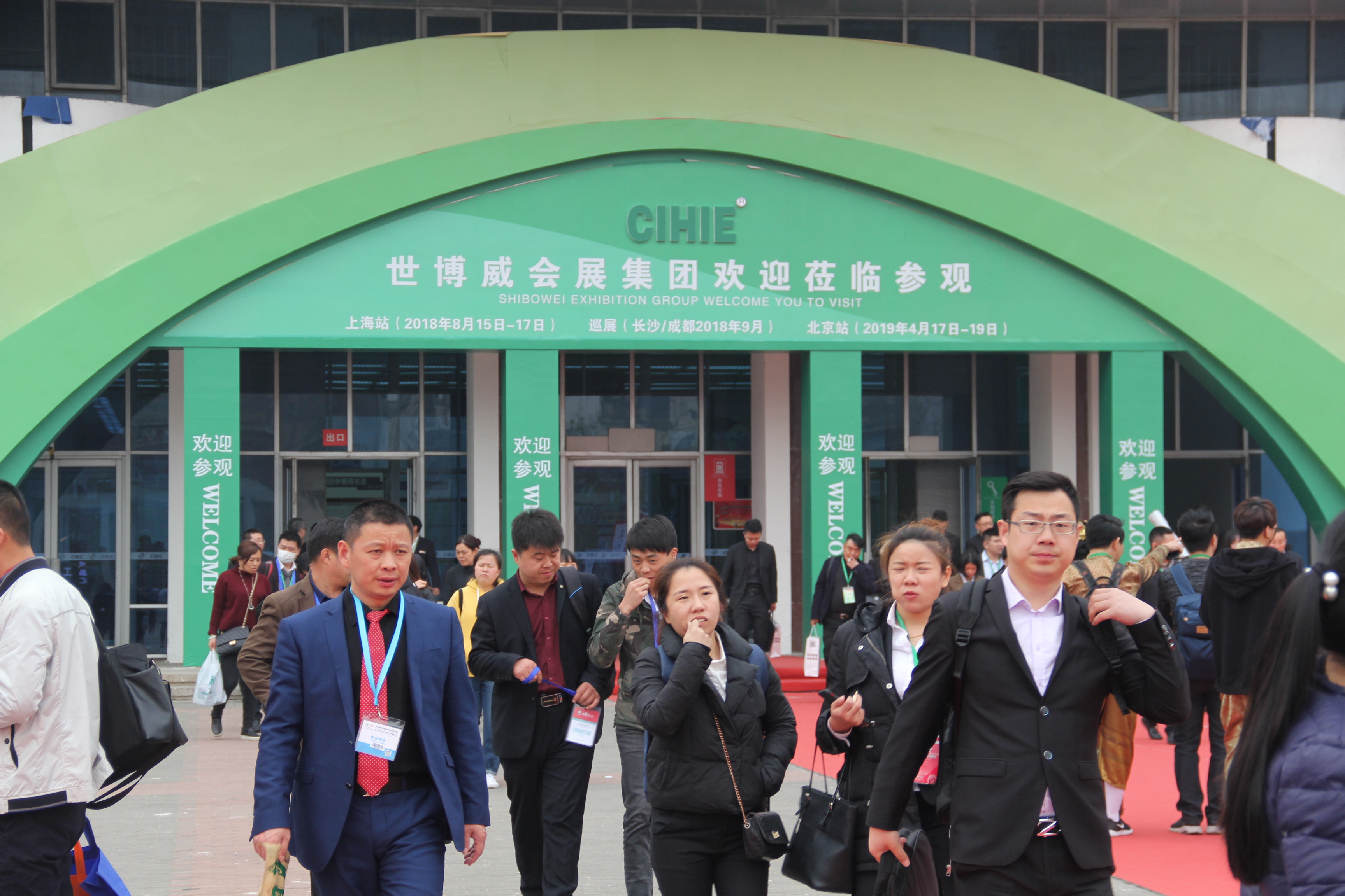 The 23rd China (Beijing)International Organic Green Food & Ingredients Exhibition 2019_last_image_8