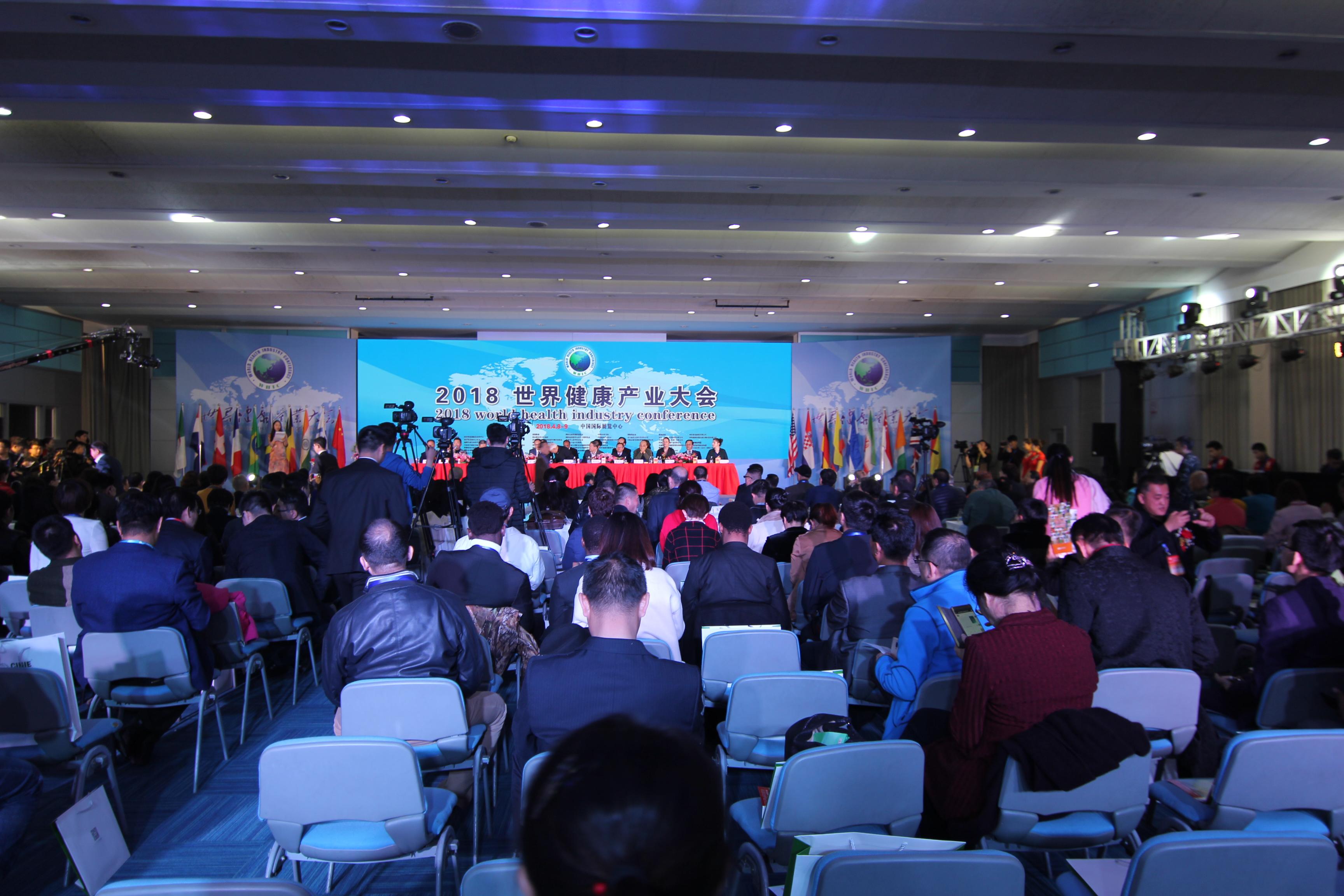 The 23rd China (Beijing)International Organic Green Food & Ingredients Exhibition 2019_last_image_5