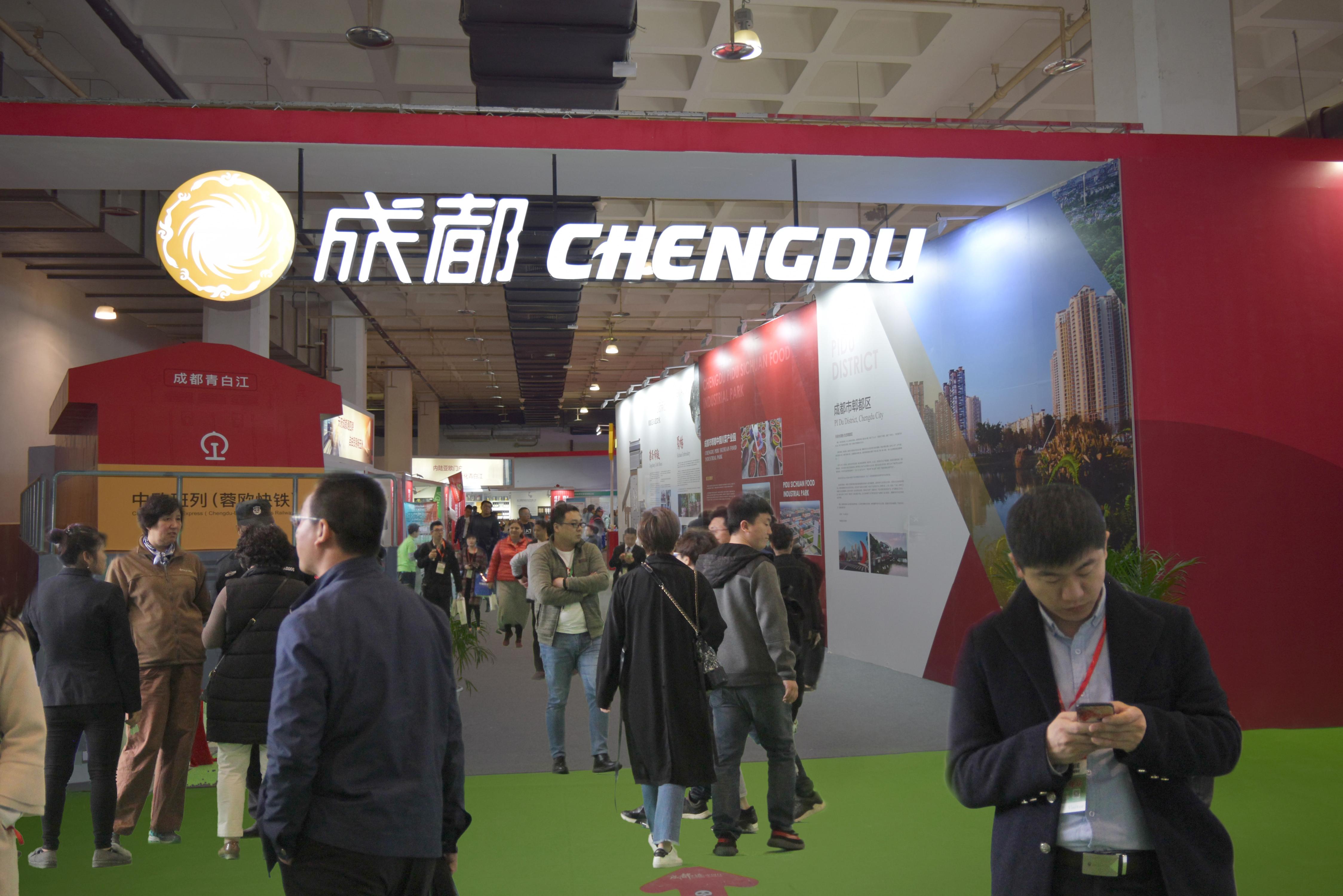 The 23rd China (Beijing)International Organic Green Food & Ingredients Exhibition 2019_last_image_2