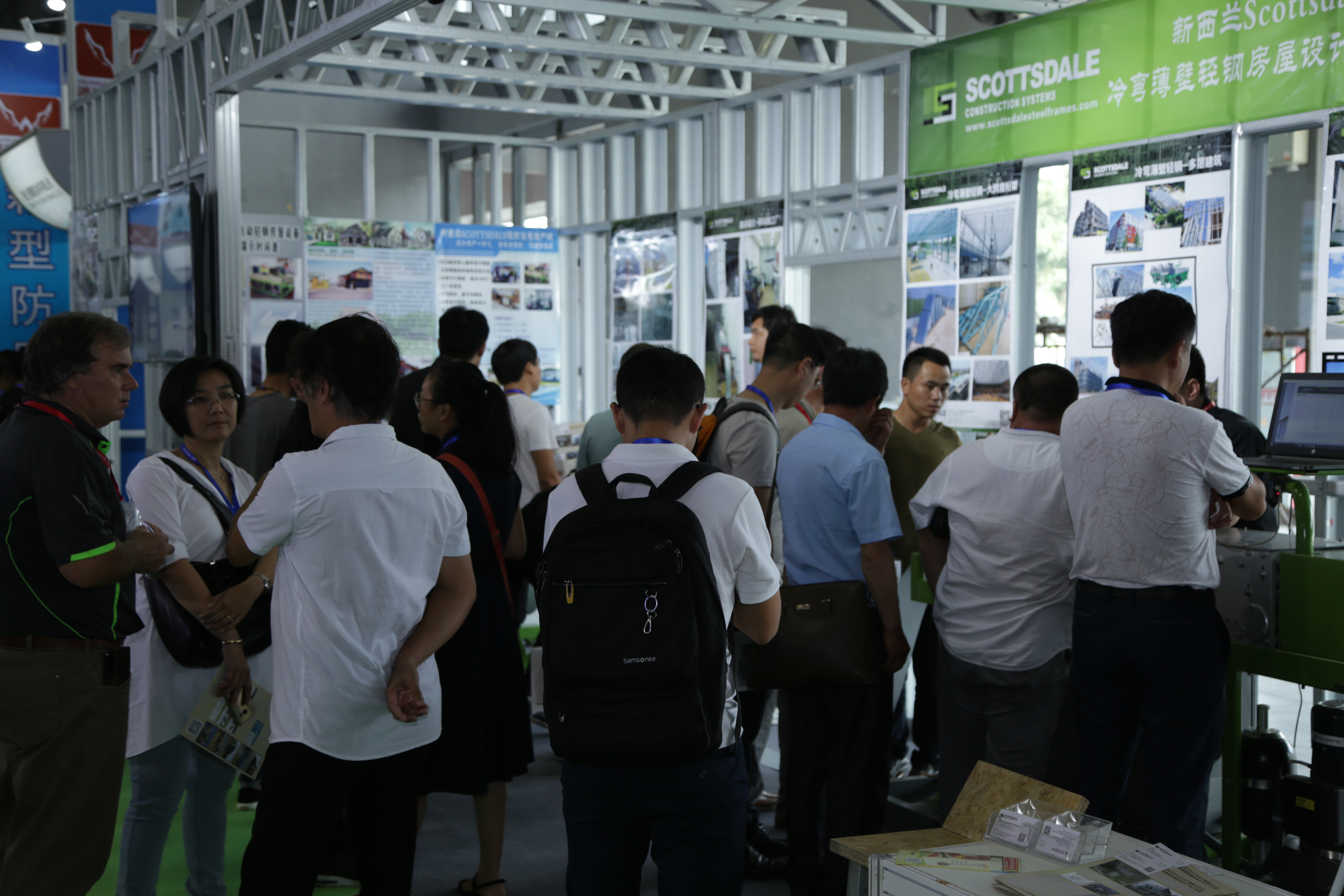 China International Integrated Housing Industy & Building Industrialization Expo 2019_last_image_0