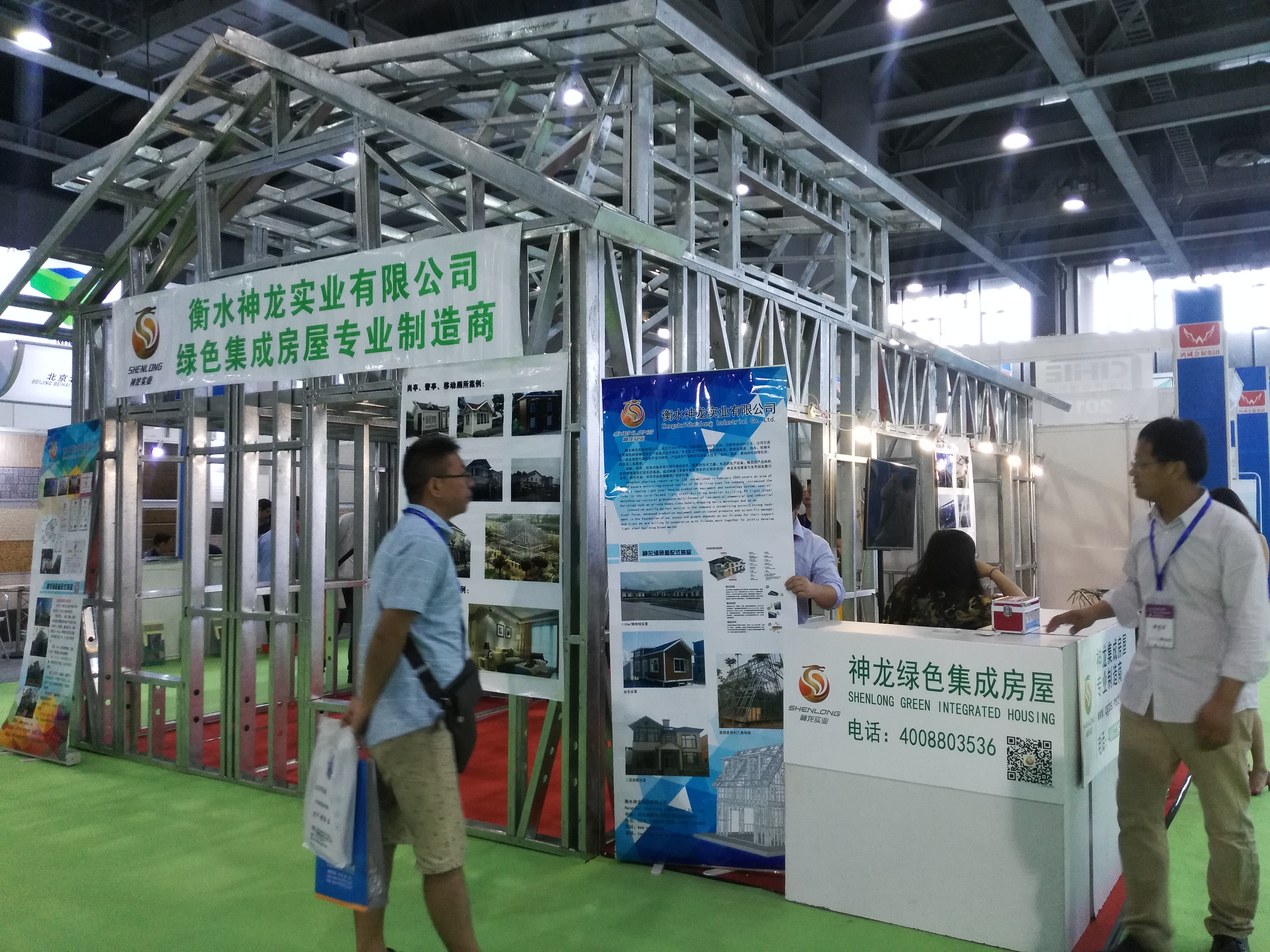 China International Integrated Housing Industy & Building Industrialization Expo 2019_last_image_10