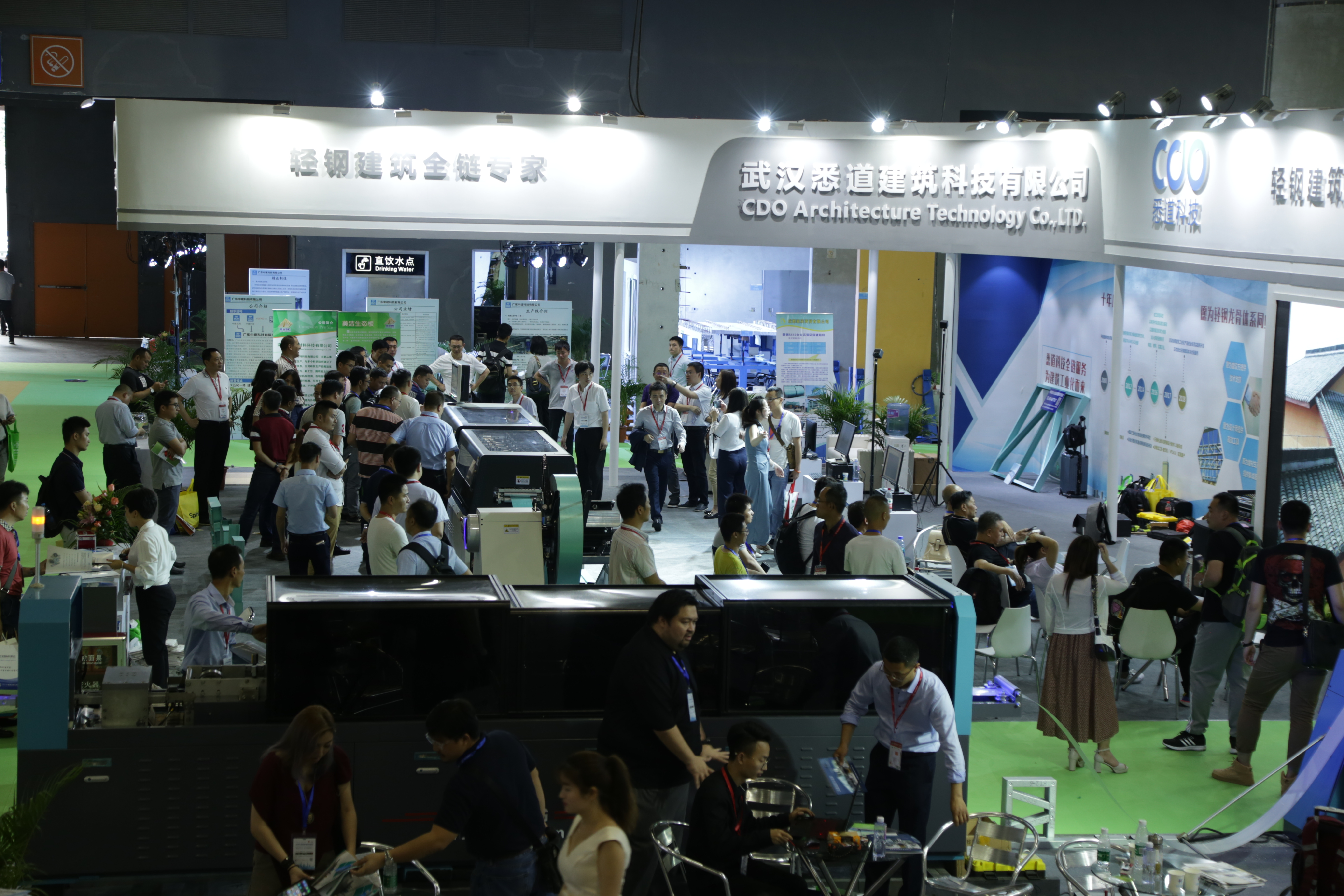 China International Integrated Housing Industy & Building Industrialization Expo 2019_last_image_7