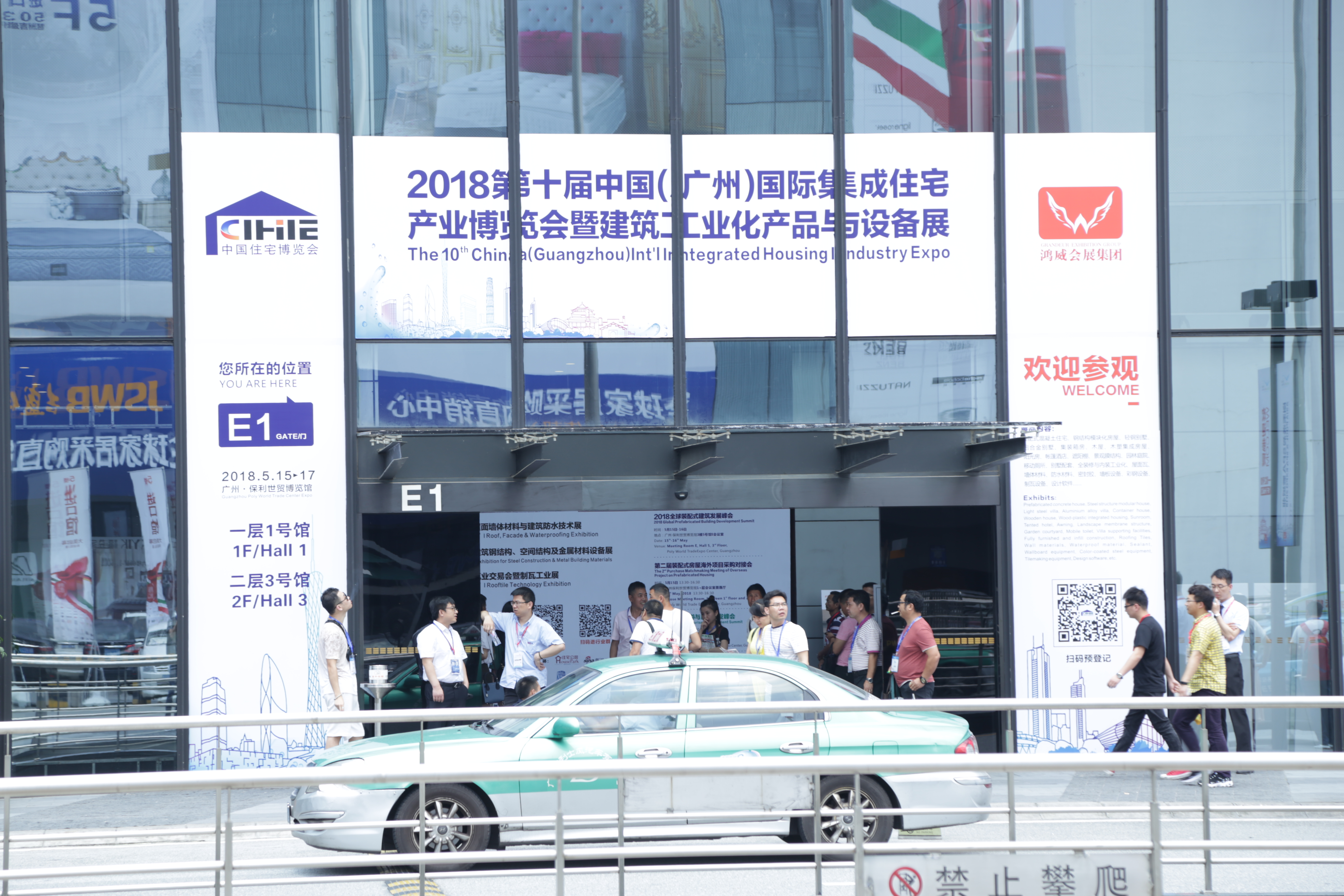 China International Integrated Housing Industy & Building Industrialization Expo 2019_last_image_5
