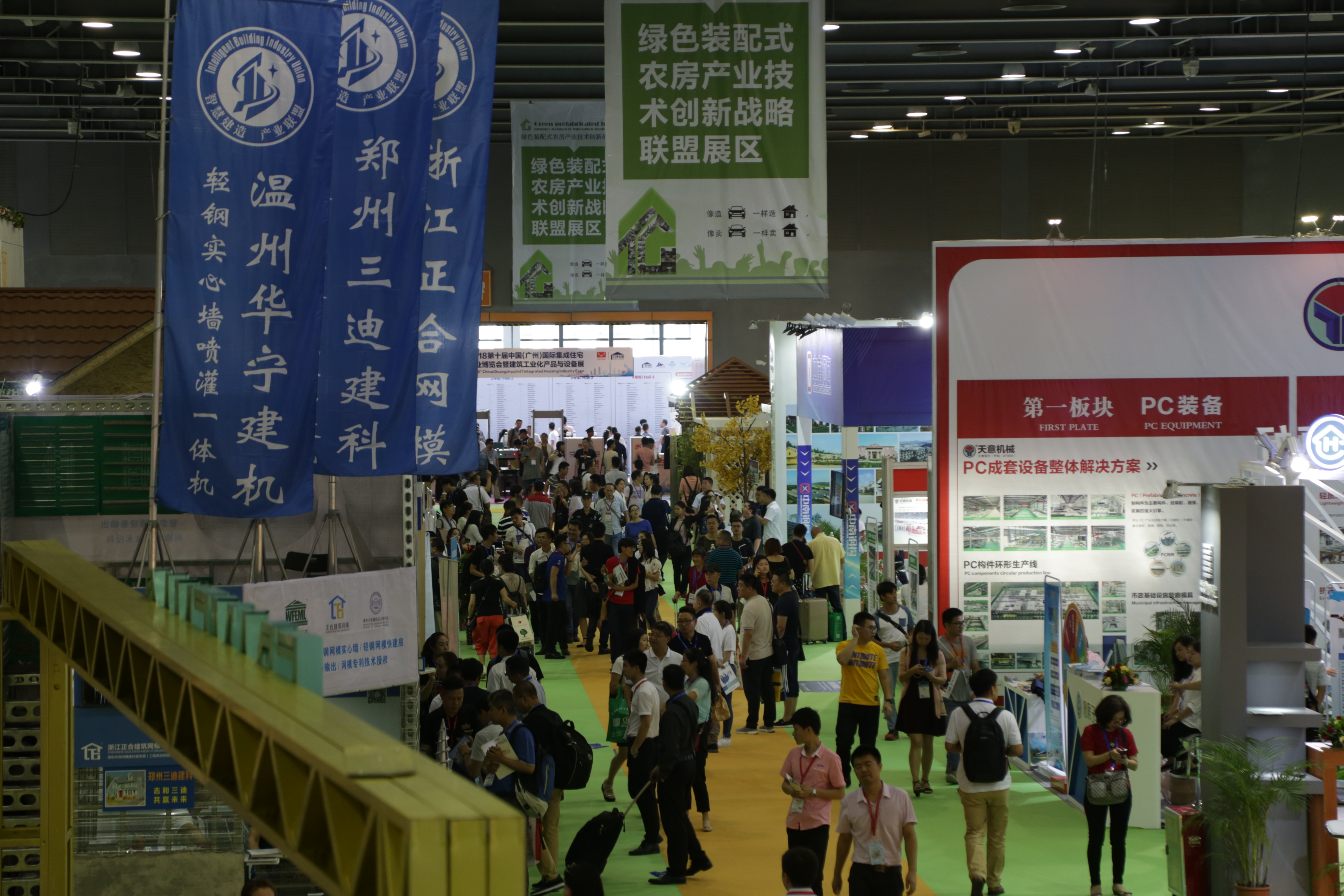 China International Integrated Housing Industy & Building Industrialization Expo 2019_last_image_8