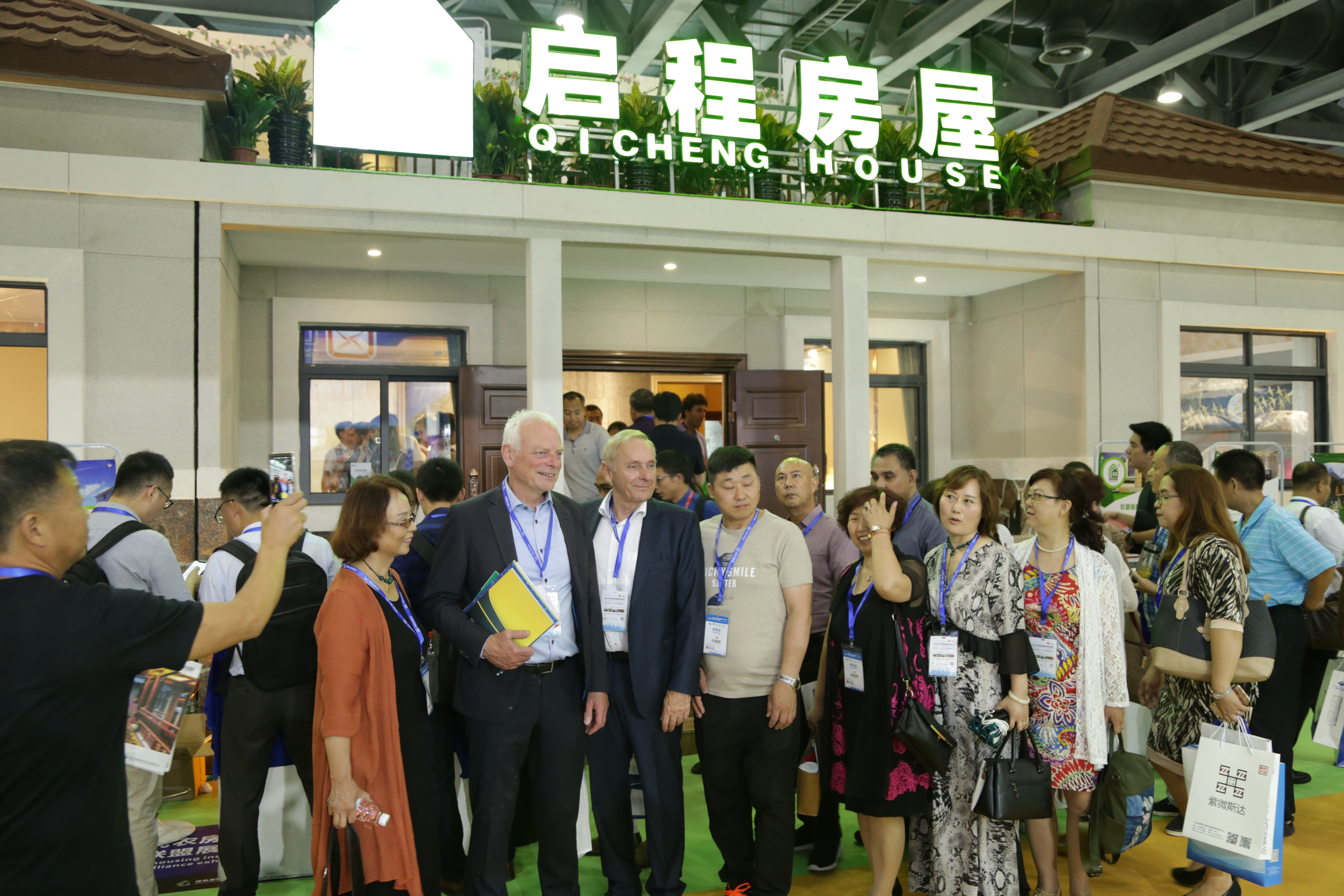 China International Integrated Housing Industy & Building Industrialization Expo 2019_last_image_2