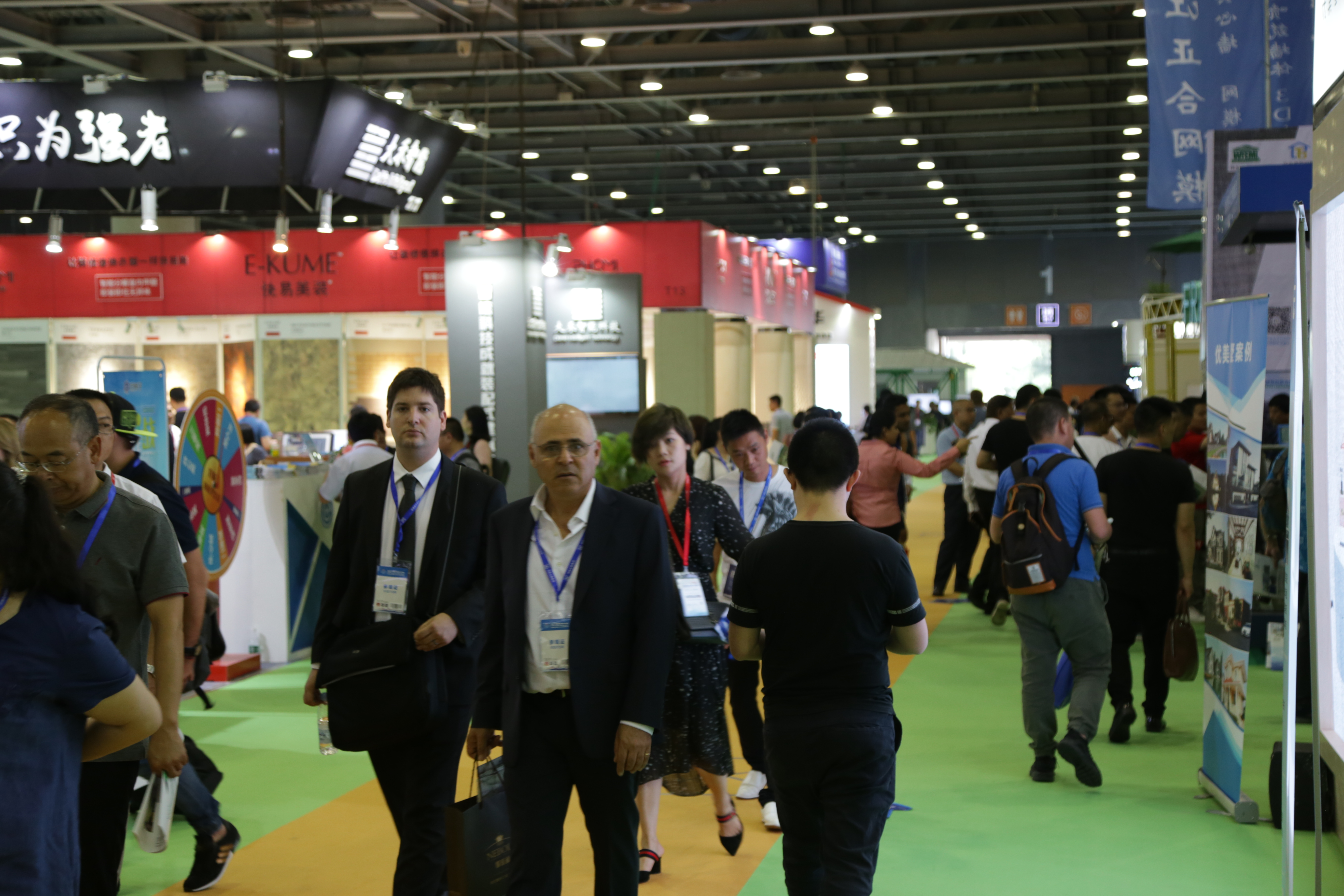 China International Integrated Housing Industy & Building Industrialization Expo 2019_last_image_6
