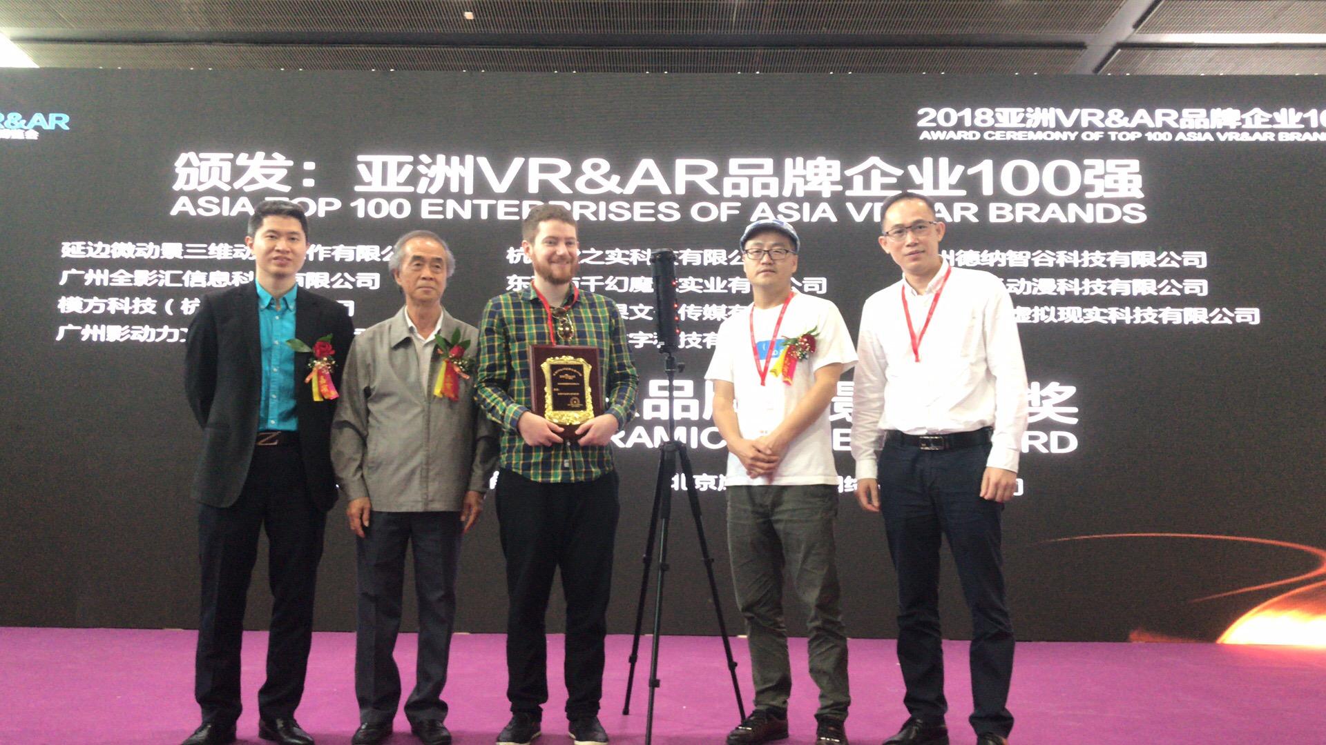 2019 Asia VR&AR Fair&Summit_last_image_4