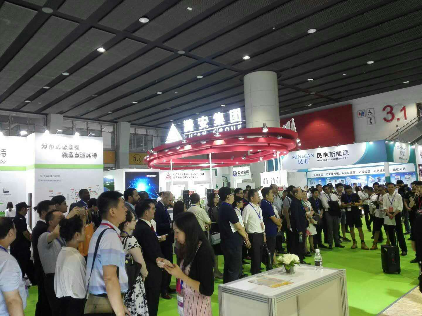 The 11th Guangzhou International Solar Photovoltaic Exhibition 2019_last_image_2