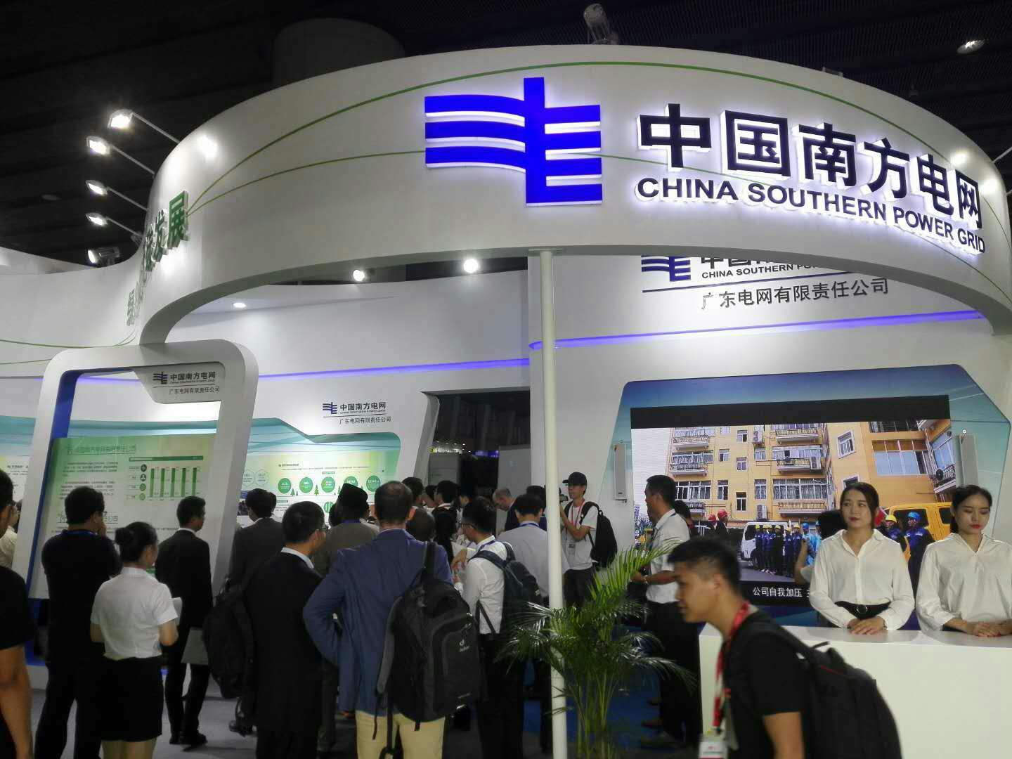 The 11th Guangzhou International Solar Photovoltaic Exhibition 2019_last_image_7