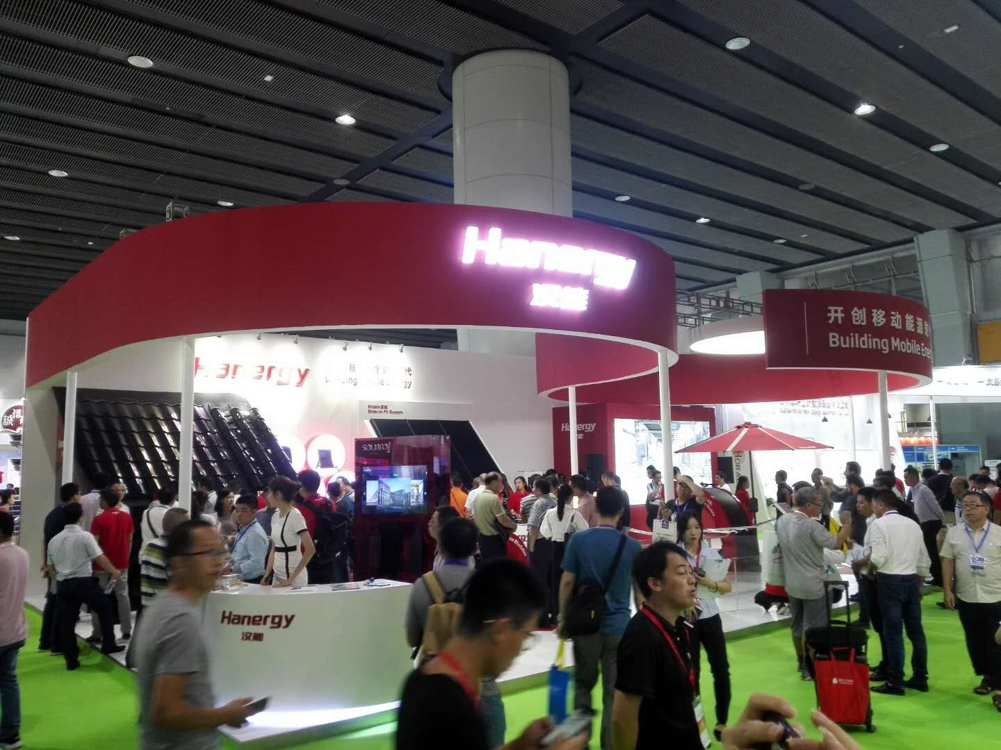 The 11th Guangzhou International Solar Photovoltaic Exhibition 2019_last_image_3