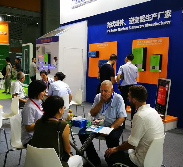 The 11th Guangzhou International Solar Photovoltaic Exhibition 2019_last_image_8