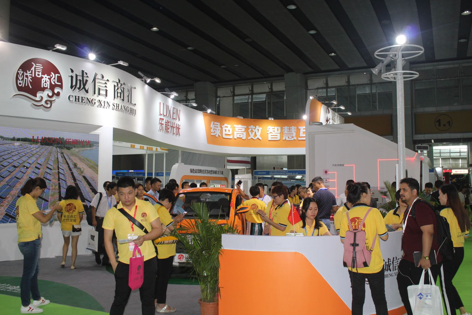 The 11th Guangzhou International Solar Photovoltaic Exhibition 2019_last_image_0