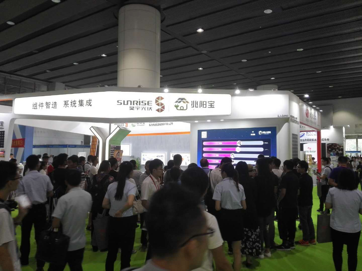 The 11th Guangzhou International Solar Photovoltaic Exhibition 2019_last_image_1
