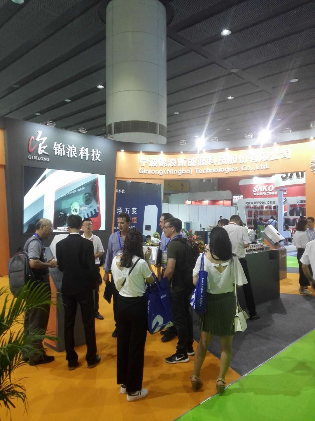 The 11th Guangzhou International Solar Photovoltaic Exhibition 2019_last_image_10