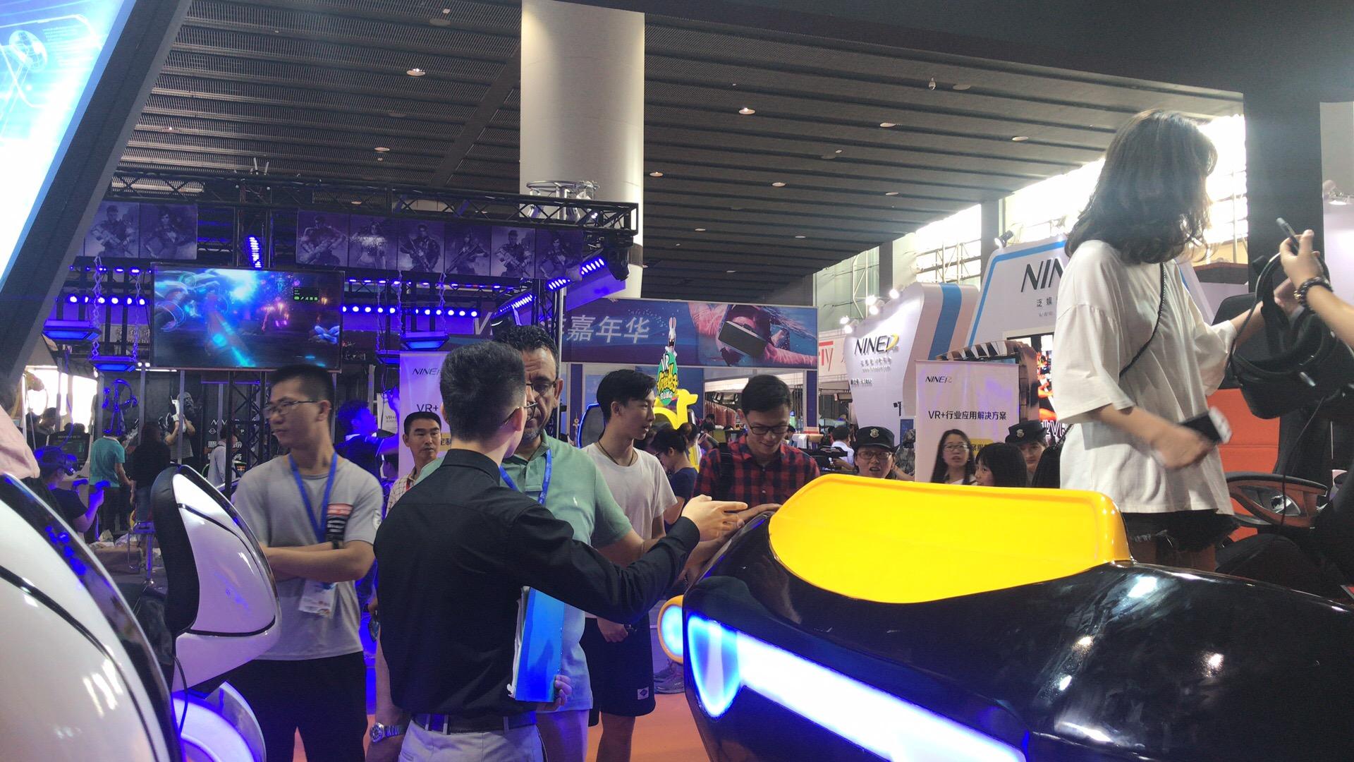 2019 Asia VR&AR Fair&Summit_last_image_2