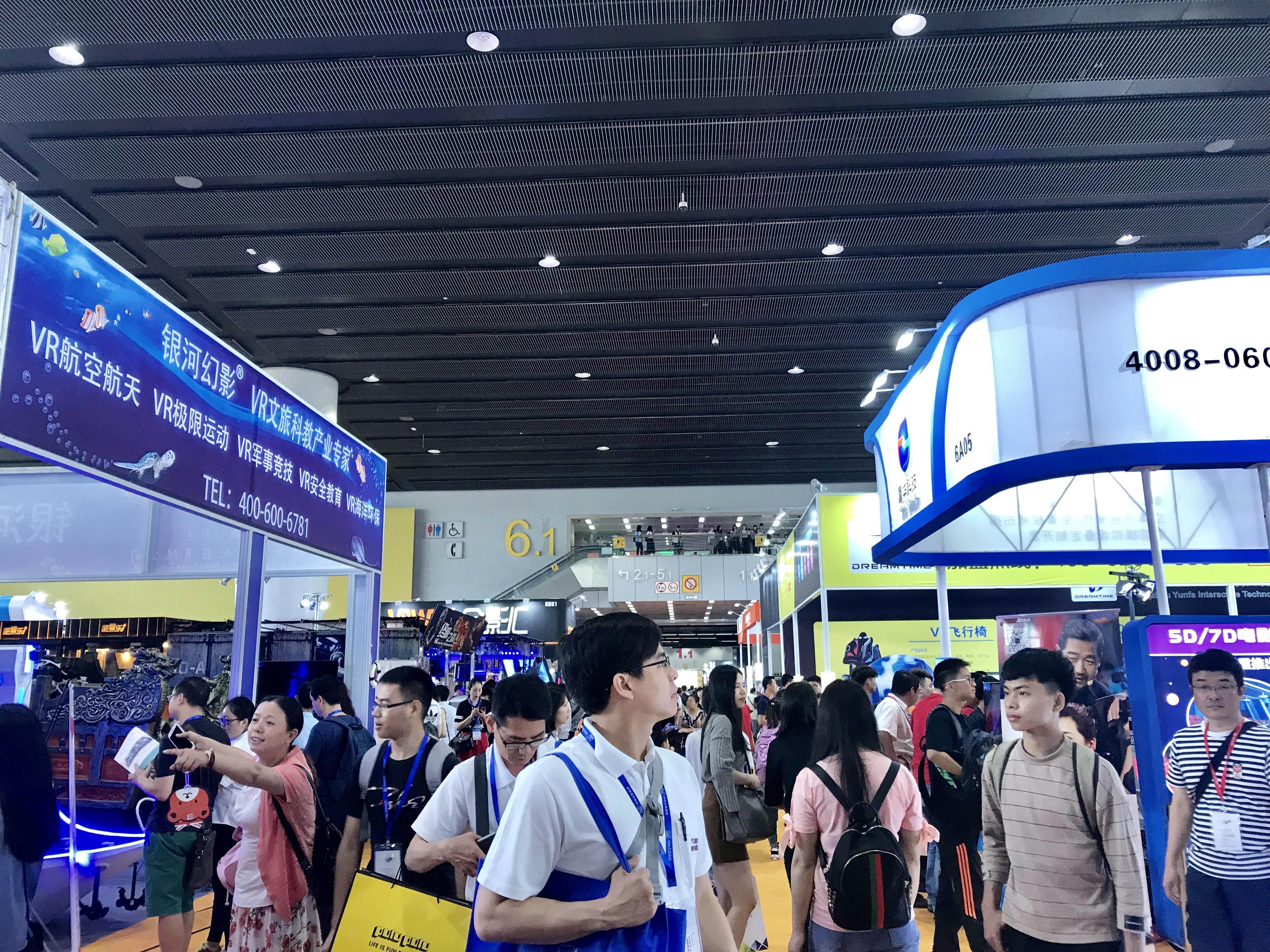 2019 Asia VR&AR Fair&Summit_last_image_0