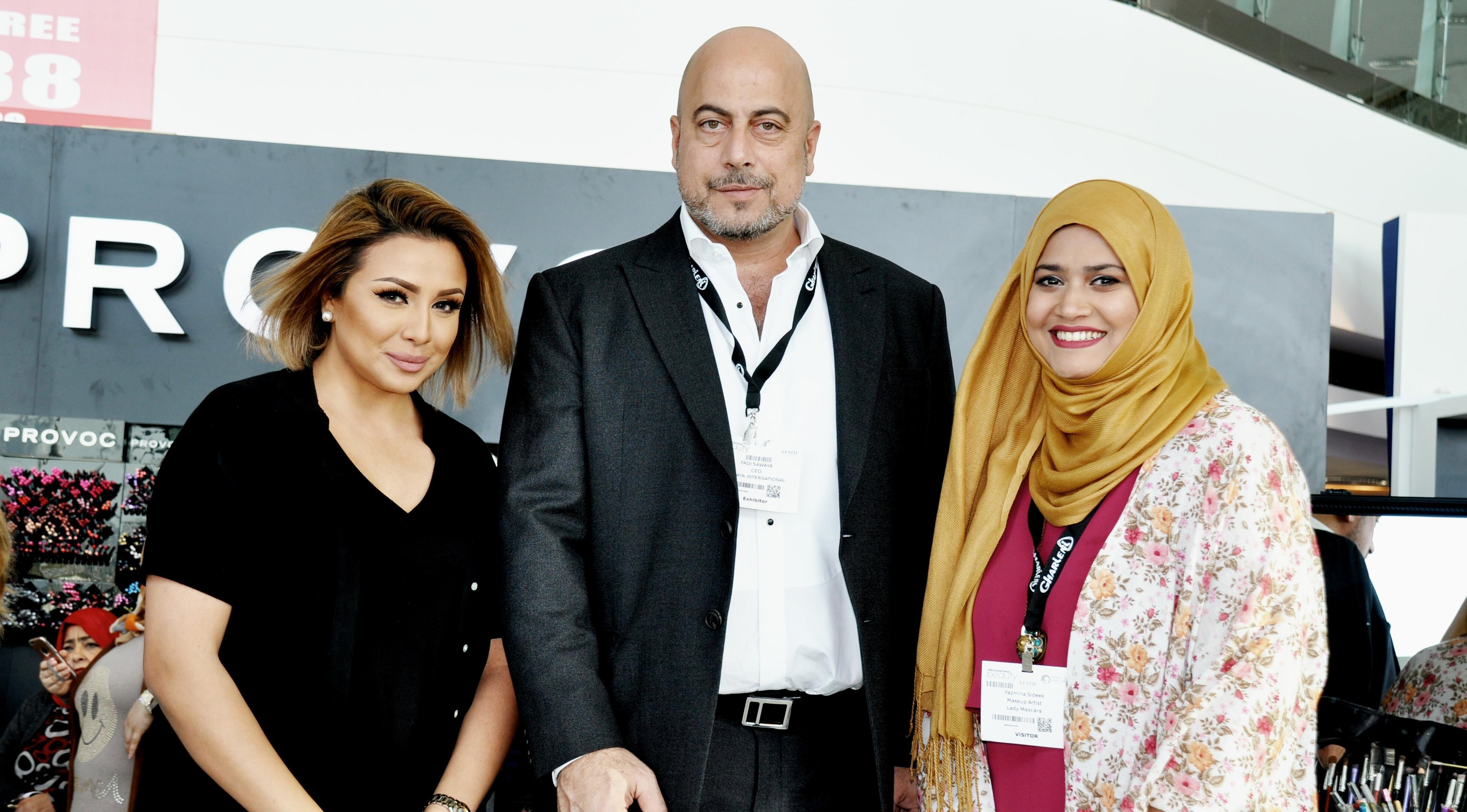 Professional Beauty GCC 2020_last_image_0