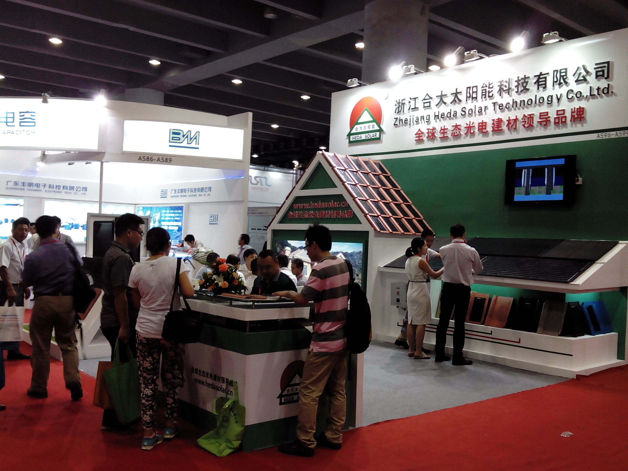 The 12th Guangzhou International Solar Photovoltaic Exhibition 2020_last_image_4