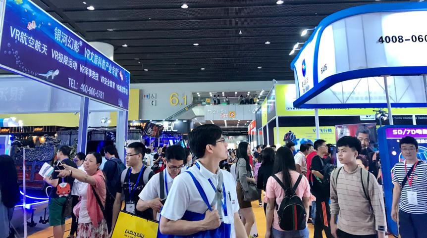 The 7th Asia VR & AR Fair & Summit 2020_last_image_2