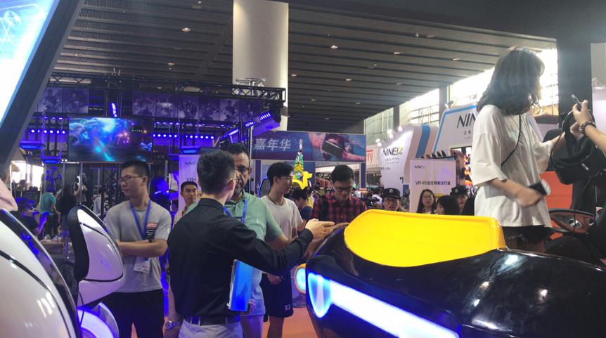 The 7th Asia VR & AR Fair & Summit 2020_last_image_7