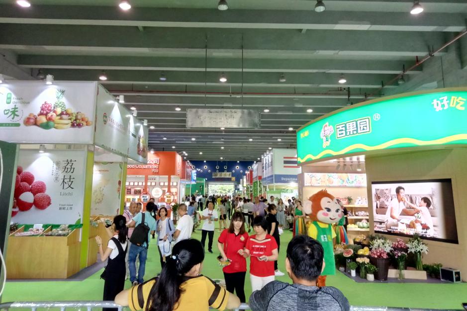 Guangzhou International Fruit Expo 2020_last_image_5