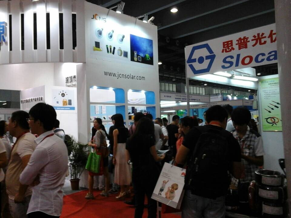 The 12th Guangzhou International Solar Photovoltaic Exhibition 2020_last_image_6