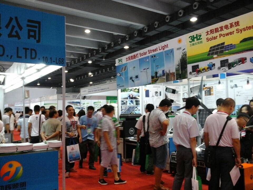 The 12th Guangzhou International Solar Photovoltaic Exhibition 2020_last_image_7