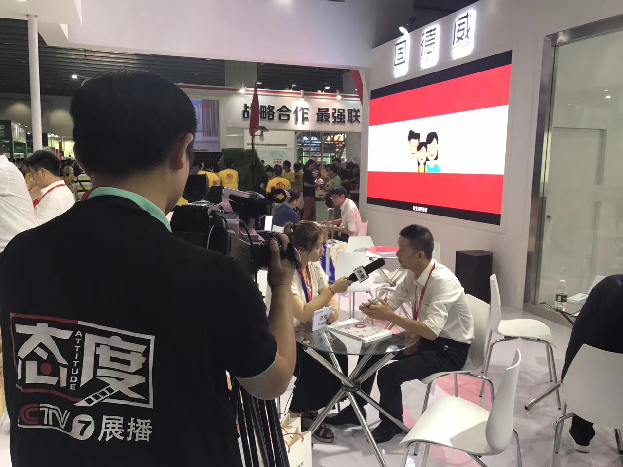 The 12th Guangzhou International Solar Photovoltaic Exhibition 2020_last_image_1