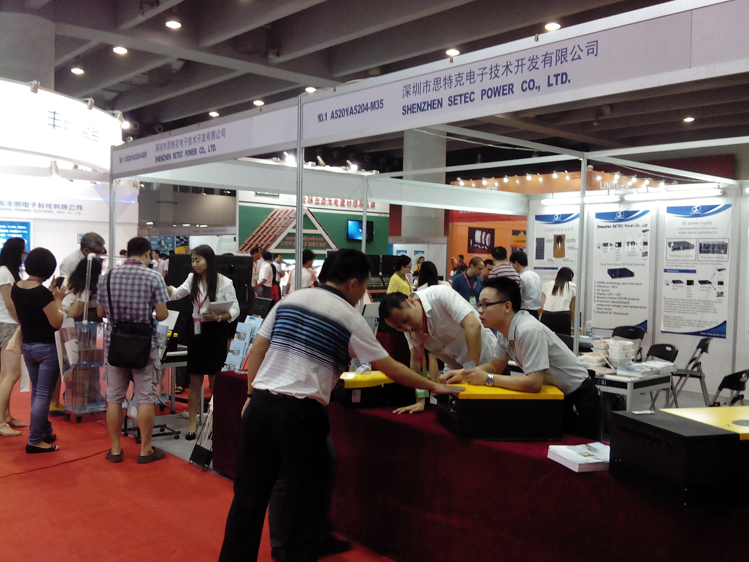 The 12th Guangzhou International Solar Photovoltaic Exhibition 2020_last_image_3