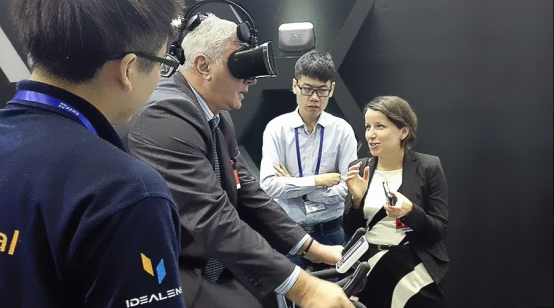 The 7th Asia VR & AR Fair & Summit 2020_last_image_1