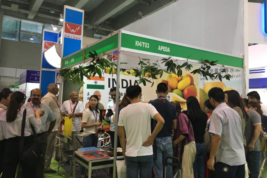 Guangzhou International Fruit Expo 2020_last_image_1