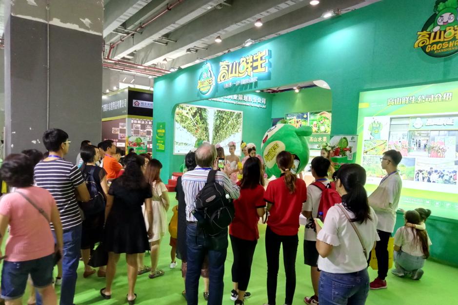 Guangzhou International Fruit Expo 2020_last_image_2