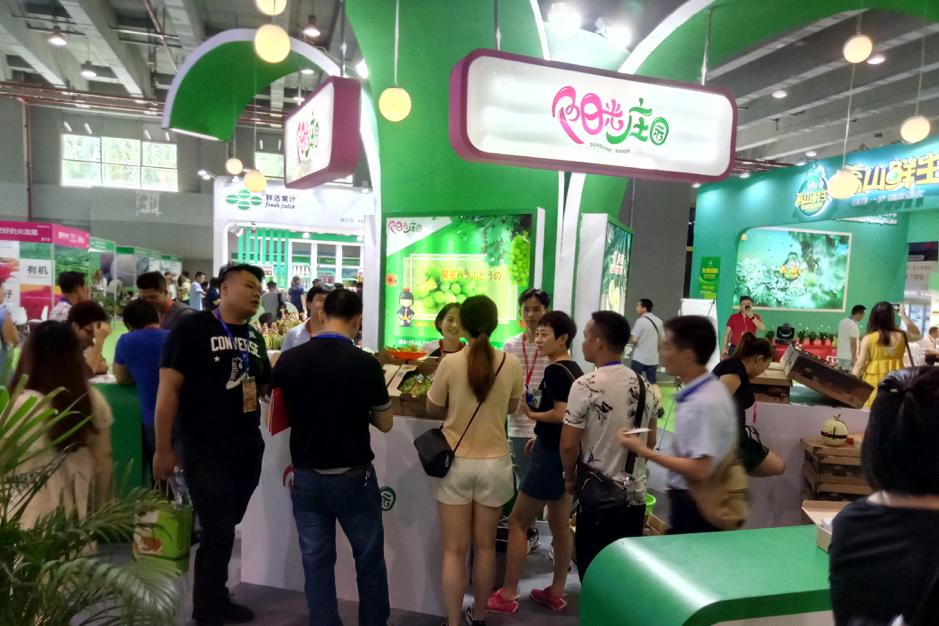 Guangzhou International Fruit Expo 2020_last_image_4