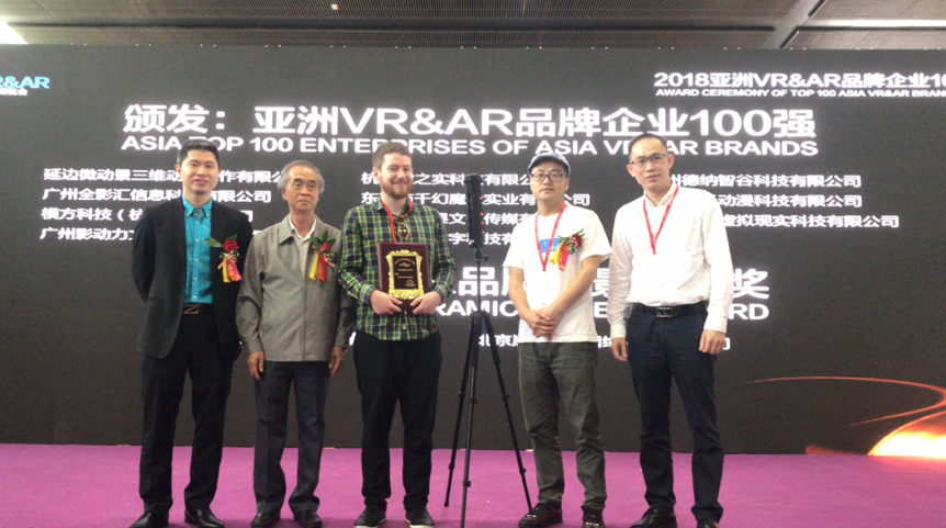 The 7th Asia VR & AR Fair & Summit 2020_last_image_4