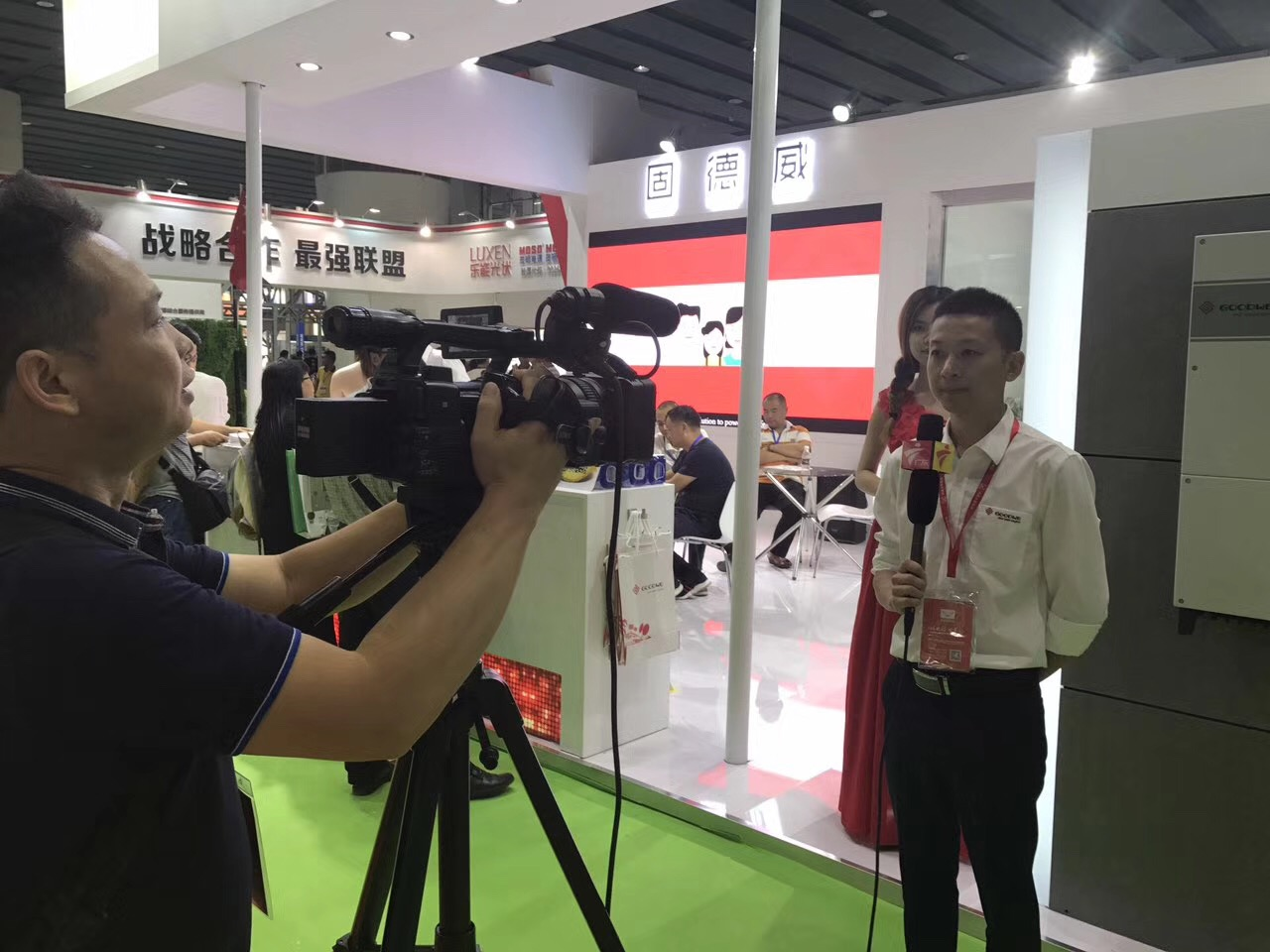 The 12th Guangzhou International Solar Photovoltaic Exhibition 2020_last_image_2