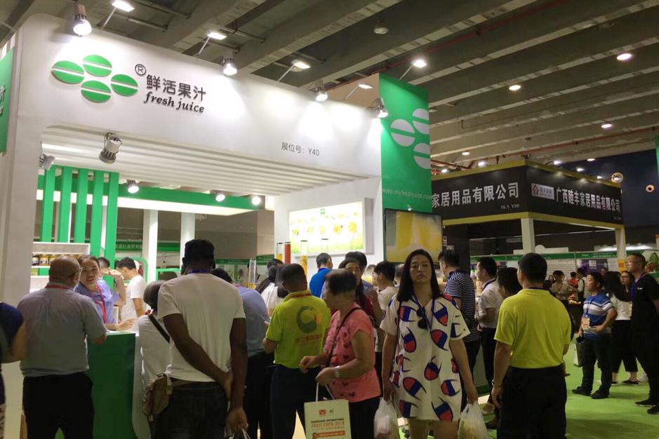 Guangzhou International Fruit Expo 2020_last_image_7