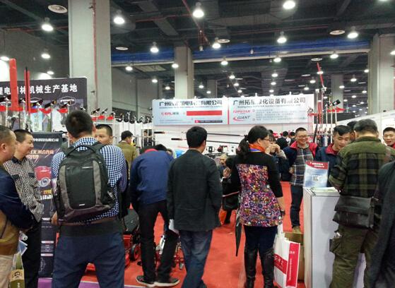 The 12th Guangzhou Int'l Garden Machinery Fair_last_image_0