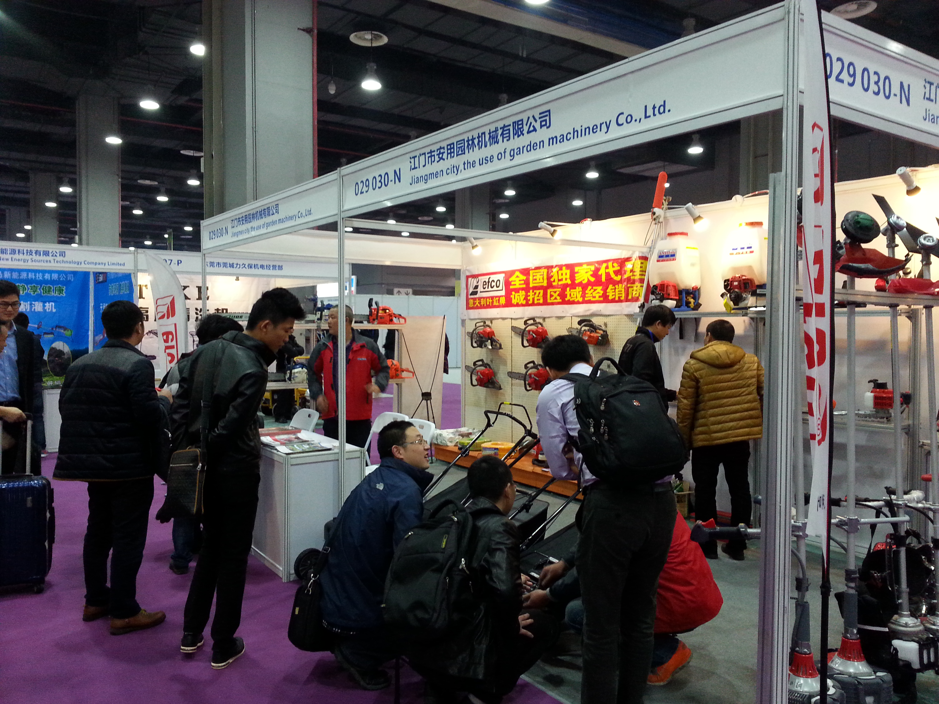 The 12th Guangzhou Int'l Garden Machinery Fair_last_image_2