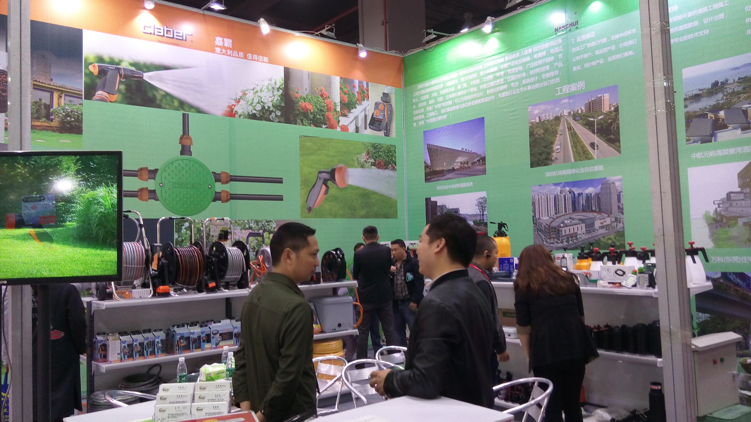 The 12th Guangzhou Int'l Garden Machinery Fair_last_image_5