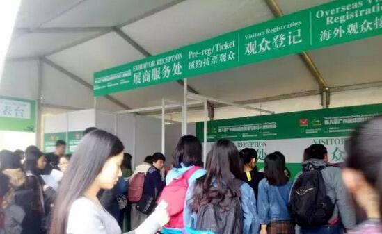 China International Floriculture & Horticulture Trade Fair 2020_last_image_6