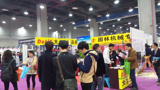 The 12th Guangzhou Int'l Garden Machinery Fair_last_image_6