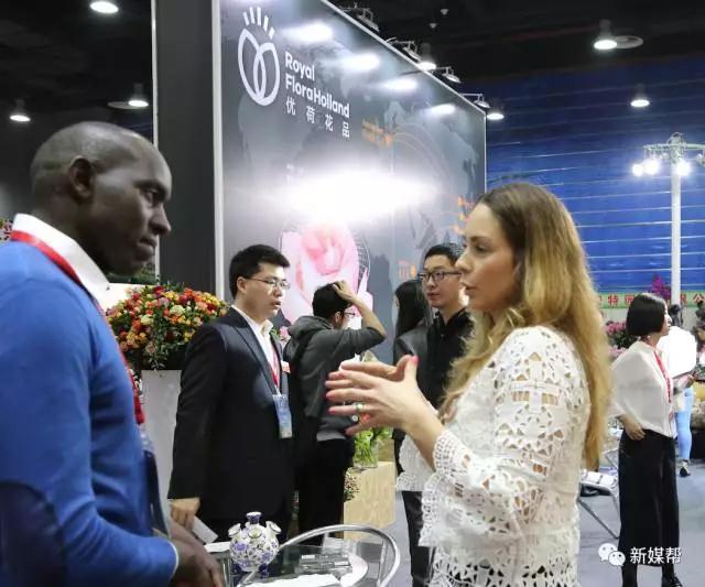 China International Floriculture & Horticulture Trade Fair 2020_last_image_4