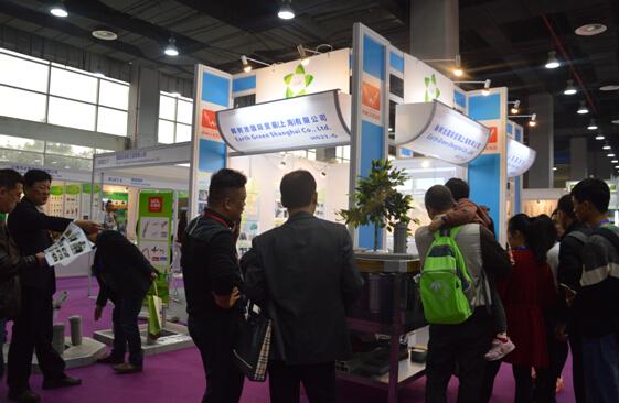 China International Floriculture & Horticulture Trade Fair 2020_last_image_8