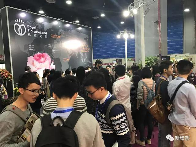 China International Floriculture & Horticulture Trade Fair 2020_last_image_0