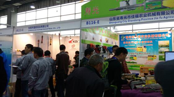 The 12th Guangzhou Int'l Garden Machinery Fair_last_image_1