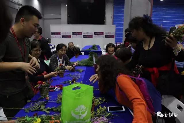 China International Floriculture & Horticulture Trade Fair 2020_last_image_5