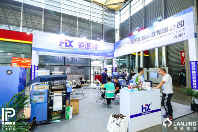 Label & Flexible packaging & Film Expo 2020 (Blue Whale Expo 2020)_last_image_3