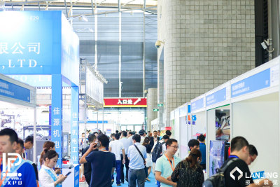 Label & Flexible packaging & Film Expo 2020 (Blue Whale Expo 2020)_last_image_1