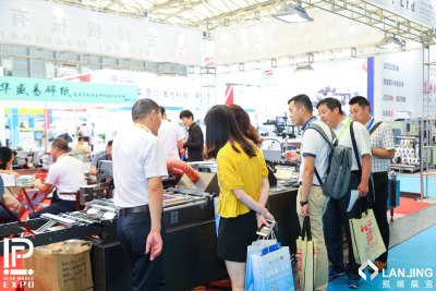 Label & Flexible packaging & Film Expo 2020 (Blue Whale Expo 2020)_last_image_7